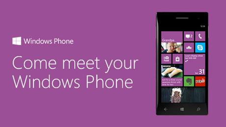 Windows Phone, come meet your Windows phone