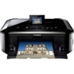 Canon - PIXMA MG5320 Inkjet Multifunction Printer - Color - Photo/Disc Print - Desktop