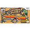 Chicken Blaster Rifle Bundle for the Nintendo Wii - Nintendo Wii