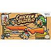 Chicken Blaster Rifle Bundle for the Nintendo Wii - Nintendo Wii