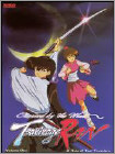 Tsakikage Ran 1: A Tale of Two Travelers - DVD