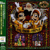 Disney: Tokyo Disneyland Christmas Fantasy 2001 - CD