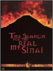 The Search for the Real Mt. Sinai - DVD