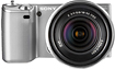 Sony Alpha NEX-5 14.2-Megapixel Digital Camera - Silver