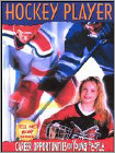Buy Career Opportunities for Young People: Hockey Player - DVD