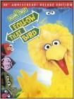 Sesame Street Presents: Follow that Bird - Widescreen Anniversary - DVD