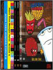 Aqua Teen Hunger Force 1-7 (14pc) - Subtitle Dolby - DVD