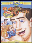 Enchanted Tales: Gulliver's Travels - DVD