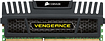 Buy Desktop Accessories - Corsair Vengeance 4GB DDR3 DIMM Desktop Memory