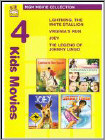 MGM Movie Collection: 4 Kids Movies [2 Discs] -