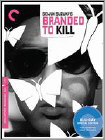 Branded to Kill [Criterion Collection] Blu ray Review photo