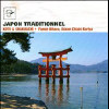 Japan: Traditional Koto & Shakuhachi - CD