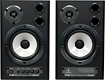 Buy Behringer 40W 2-Way Studio Monitors (Pair)