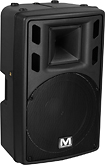 Marathon - RMS-550 550W 2-Way Bi-Amp Floor Speaker (Each)