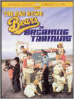 Bad News Bears In Breaking Training - Widescreen - DVD