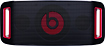 Beats By Dr Dre - Beatbox Speaker Dock for Apple iPod and iPhone