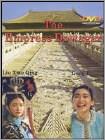 Empress Dowager (DVD)