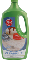 Hoover - 2X CleanPlus 64-Oz Carpet Cleaner and Deodorizer
