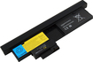 Laptop Battery Pros - 8-Cell Lithium-Ion Battery for IBM Lenovo ThinkPad X200 Series Tablets