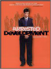 Arrested Development: Season 2 (3 Disc)