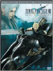 Final Fantasy VII: Advent Children - Widescreen - DVD