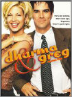 Dharma &amp; Greg: Season One [3 Discs] - Fullscreen Dubbed Subtitle - DVD