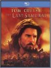 The Last Samurai - Widescreen Dubbed Subtitle AC3