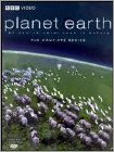 Planet Earth: The Complete Series [5 Discs] - DVD