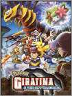 Pokemon: Giratina & the Sky Warrior - Widescreen Subtitle AC3 - DVD