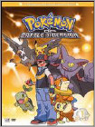 Pokemon: Diamond & Pearl Battle Dimension 1&2 - DVD