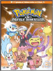 Pokemon: Diamond & Pearl Battle Dimension Box 2 - DVD