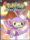 Pokemon: Diamond & Pearl Battle Dimension 3 - DVD
