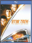 Star Trek II: The Wrath of Khan - Widescreen Dubbed