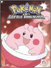 Pokemon: Diamond & Pearl Battle Dimension 6 - DVD