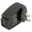 Buy Fosmon Camera Chargers - Fosmon - Ac Adapter