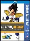 Dragon Ball Z Kai: Season One Part Two (2 Disc) -
