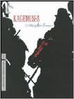 Kagemusha - Widescreen Subtitle