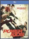 Power Kids - Dubbed Subtitle