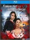 Vampire Girl vs Frankenstein Girl -