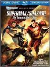 Superman/Shazam: The Return of Black Adam - Dolby