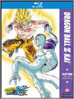 Dragon Ball Z Kai: Season One Part Four (2 Disc) -