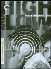 High and Low - Widescreen