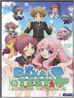 Baka & Test: Season One (5 Disc) (W/Dvd) - Box Limited