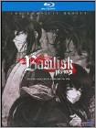 Basilisk: Complete Series (3 Disc) - Box