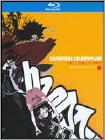 Samurai Champloo: Complete Series (3 Disc) - Box
