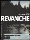 Revanche - Widescreen Special
